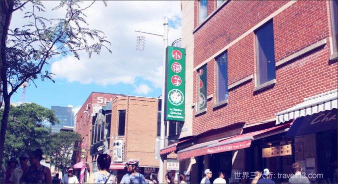 Xiaofeiyang