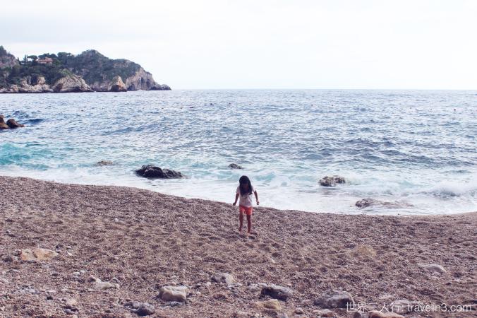 atahotel-capotaormina-beach